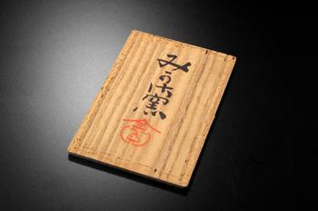 G-2_HAKO.jpg