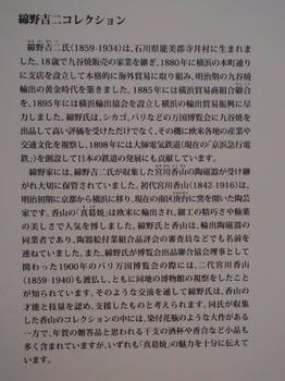 RIMG5715.jpg