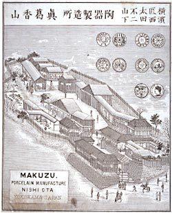 ph_makuzukama.jpg