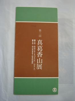 DSC05206.jpg