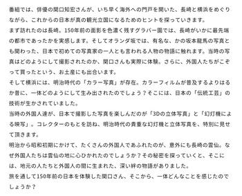 Screenshot_20180310-232528.jpg