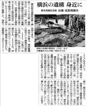W_朝日新聞【12.21】.jpeg